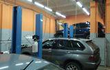 Автосервис S-Energy24, фото №5